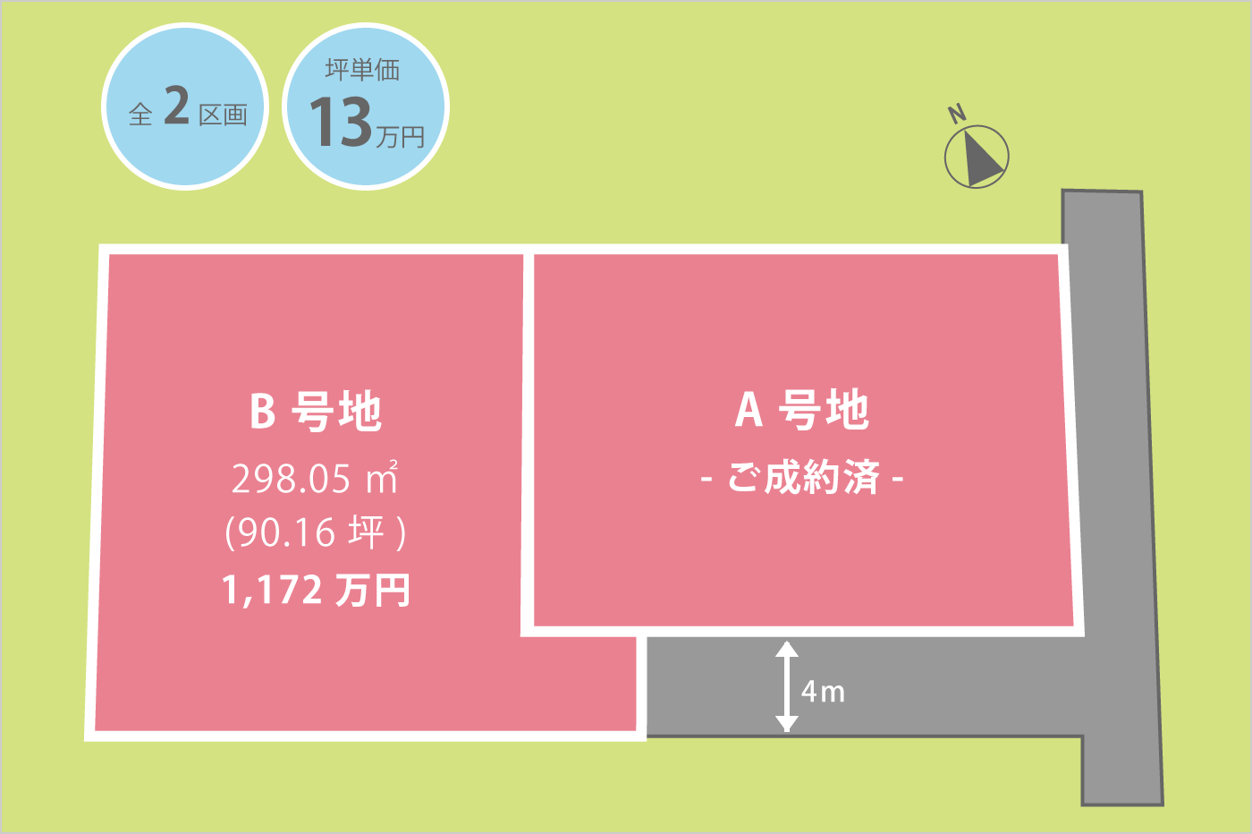 敷地図 - 分譲地~高松市円座町~「ICOI-まち円座北」